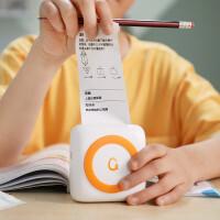 阿尔法蛋错题打印机便携小型家用照片作业口袋热敏打印机家用学生