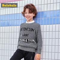 巴拉巴拉童装男童儿童毛衣中大童秋冬2017新款男孩宽松打底毛衫潮