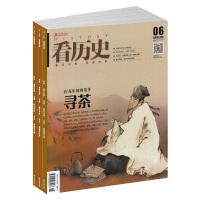 看历史杂志2019年1月起订一年12期 国家历史期刊杂志图书 中国历史故事 杂志订阅 全年订阅 杂志铺