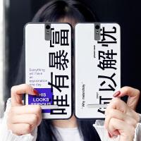 OPPOx909手机壳硅胶软壳防摔oppo find5保护套个性创意韩国潮牌文字男女款全包X909T网红抖音同款ins