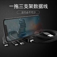 苹果6数据线加长3米iPhone5充电器7p冲电线2m手机快充1.5六6s车载
