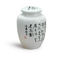 旅行茶叶罐陶瓷小号密封罐创意便携红茶陶瓷罐迷你普洱存茶罐