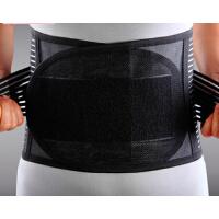男女士专业护具运动腰带透气护腰 运动护腰带健身篮球护腰
