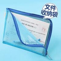 日本KOKUYO国誉A5/B5/A4拉链文件袋小学生儿童透明多层小清新办公简约补习网袋资料册票据袋收纳包帆布收纳袋