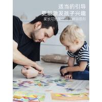 Pinwheel 磁性七巧板智力拼图立体磁力贴幼儿园益智教具儿童玩具