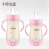 带手柄婴儿用品 宽口径ppsu宝宝奶瓶