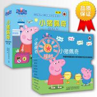 小猪佩奇绘本主题绘本图书小猪佩奇第一辑第二辑全集全套20册 中英文双语故事3-6岁peppa pig粉红猪小妹
