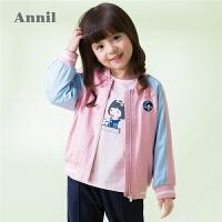 【3件3折折后价:101.7】安奈儿童装女童外套新款春宝宝运动装女孩棒球领夹克上衣洋气