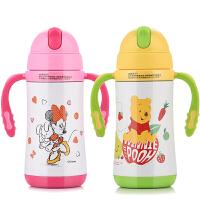 包邮 !迪士尼 Disney 儿童保温杯 300ML不锈钢杯子 手柄宝宝水壶 吸管水杯 多色选