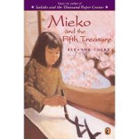【现货】英文原版 美惠子与第五个宝藏 Mieko and the Fifth Treasure 平装版 9-12岁 假