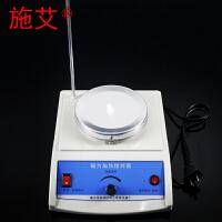 实验室磁力加热搅拌器恒温电磁小型磁力搅拌机化学生物教学仪器器材