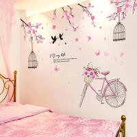 卧室温馨墙纸自粘装饰品粉色女孩房间布置墙贴纸贴画浪漫壁纸墙贴