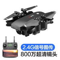 遥控飞机四轴飞行器航模GPS卫星定位折叠无人机高清航拍品质定制新品