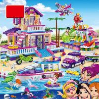 拼装积木拼装媚力沙滩女孩积木玩具礼物欢乐旅途6137