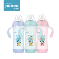 婴儿不锈钢奶瓶带吸管 宝宝保温奶瓶两用儿童保温杯