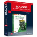 嵌入式系统 体系结构 编程与设计(第3版) [印] Raj Kamal 郭俊凤 清华大学出版社【新华书店 值得信赖】