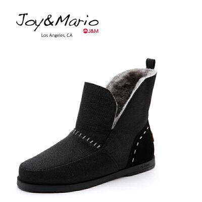 【低价秒杀】jm快乐玛丽女鞋冬季雪地靴女平底加绒保暖短靴短筒百搭女靴61768W 时尚潮靴 加绒保暖