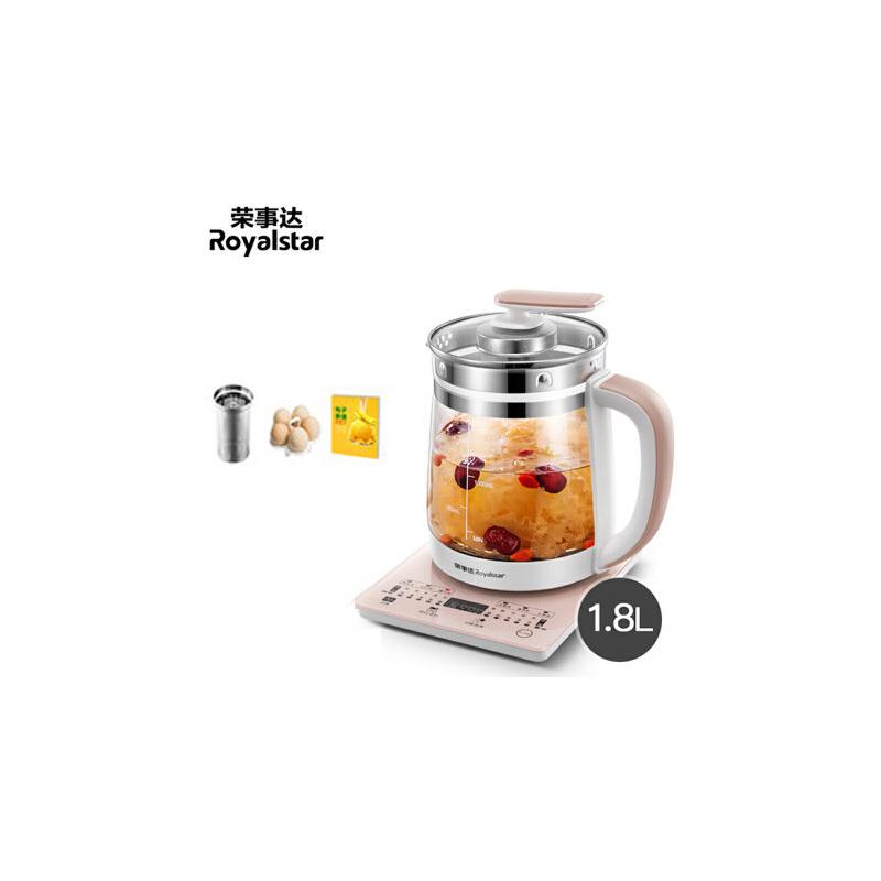 荣事达 YSH1563养生壶保健壶 加厚玻璃电煮茶壶家用全自动炖盅多功能煮茶器1.8L 送过滤网 蒸蛋架 食谱