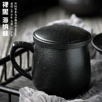 过滤茶杯办公室陶瓷带盖大马克杯创意家用个人定制喝水杯泡茶杯子 禅黑 海纳杯