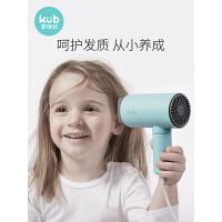 KUB可优比儿童吹风机专用婴儿电吹风宝宝家用静音低辐射便携吹屁屁