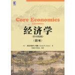 经济学(原书第2版)(微观)(一本让你只需要掌握经济学核心内容但又能感受到经济无处不在的原理性图书)