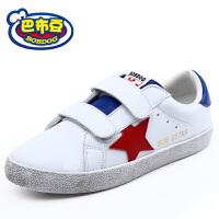 16.5cm~23cm巴布豆童鞋 休闲男童板鞋白色学生男童运动鞋