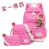 休闲双肩包儿童背包 女包大容量2--6年级书包初中 小学生 书包旅游