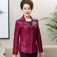 春秋30-40-50中年女士短款PU皮衣妈妈装秋装小西装中老年夹克外套 紫
