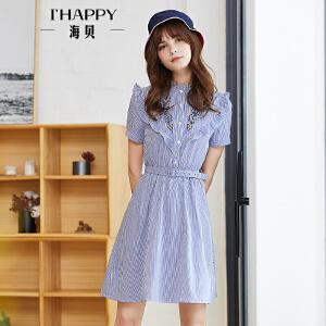 海贝2018夏季新款女装 立领荷叶边绣花腰带收腰条纹蓝色短袖连衣裙