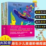 培生少儿英语阶梯阅读1级 全30册 3-6岁少幼儿童绘本卡通动漫图画书 英文启蒙读物 幼儿园宝宝双语训练故事书 亲子共