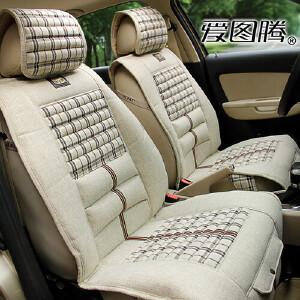 【支持礼品卡支付】爱图腾 新款苏格兰风 仿亚麻 格子布 养生汽车座垫四季垫通用汽车坐垫