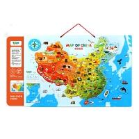 正版全新 木质磁力地图拼图:中国地图