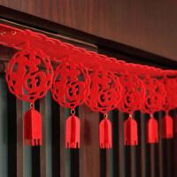 春节新年福字拉花挂饰过年节日元旦会场布置商场装饰用品装扮挂件