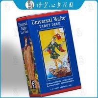 韦特塔罗(世界塔罗标准版) Universal WaiteTarot 塔罗牌 定制版 正版现货 维特塔罗 送高级绒布卡牌袋
