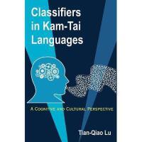 【预订】Classifiers in Kam-Tai Languages: A Cognitive and