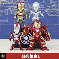 全套iron man模型 钢铁侠玩具摆件可发光 漫威公仔复联4周边 钢铁侠