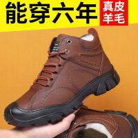 【限时特价】卡帝乐鳄鱼真皮牛皮羊毛棉鞋男士冬季休闲棉皮鞋男加绒保暖爸爸鞋