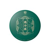 大益2021年翡冷翠普洱生茶饼357克