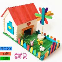 雪糕棒儿童手工制作diy模型小屋材料包幼儿园益智猪装饰生日礼物