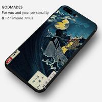 浮世绘艺术苹果7plus手机壳6s个性潮男女iphone6磨砂硅胶全包防摔