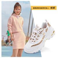 【*注意鞋码对应内长】Skechers斯凯奇女鞋秋季新款亮片老爹鞋复古厚底老爹鞋11916