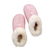 棉拖鞋女可爱包跟居家室内厚底冬季韩版男包跟加绒保暖毛毛情侣