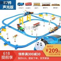 【领券下单更优惠】托马斯小火车套装轨道电动合金儿童玩具男孩子4 5岁3-8岁