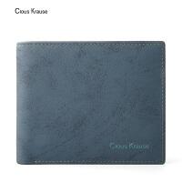【1件3折,到手价:95.7元】ClousKrause 英伦CK新款男士钱包简约时尚欧美风短裤钱夹