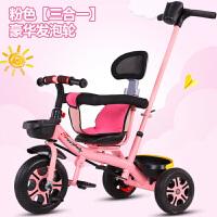 【升级 加厚】婴儿推车儿童三轮车宝宝推车脚踏车手推车单车自行车2-3-4-5-6岁