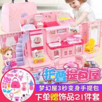 儿童芭比套装玩具小伶公主仿真梦想豪宅单个洋娃娃3女孩礼物6岁