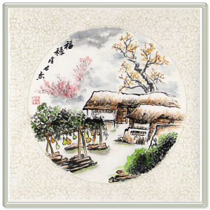 《福禄》李世杰-一级美术师 北京美协会员R2492