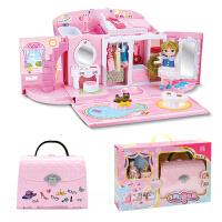儿童过家家女孩公主玩具仿真娃娃提包屋别墅豪宅洋娃娃套装大礼盒
