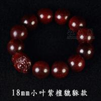 正宗印度小叶紫檀木佛珠手串2.0貔貅老料金星1.8男女文玩手链
