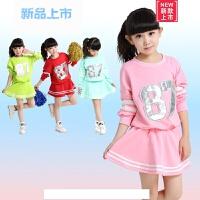 六一儿童啦啦操服装长袖男女童体操舞蹈服表演服幼儿啦啦队演出服